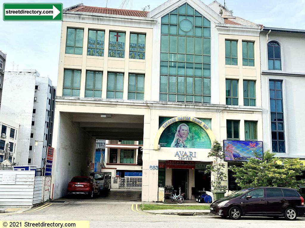 Avari Centre
