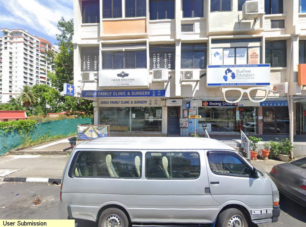 Tai Peng Gardens Shop Houses