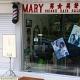 Mary Unisex Hairdreesing & Beauty Salon 01