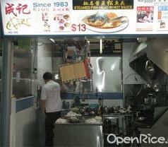Seng Kee Photos