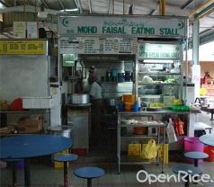 Mohd Faisal Eating Stall Photos
