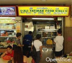Ali Fatimah Food Stall Photos