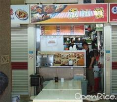 Dong Xi Western Food Photos