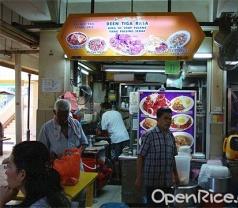 Deen Tiga Rasa Pte Ltd Photos