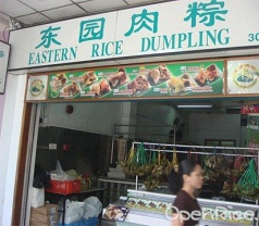 Eastern Rice Dumpling Pte Ltd Photos