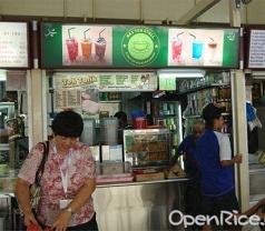 Abs Tea Stall Photos