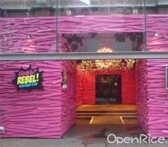 Rebel Boutique Photos