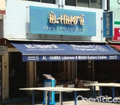 Al Hamra Lebanese & Middle Eastern Cuisine Photos