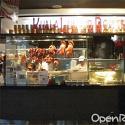 Restoran Selayang