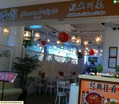 Formosa Delights Pte Ltd Photos