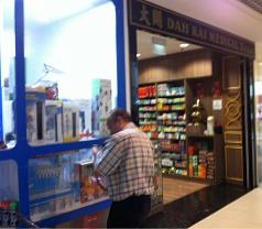 Dah Kai Medical & Departmental Store Pte Ltd Photos