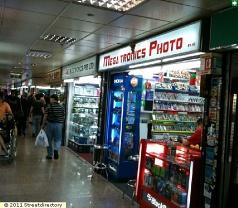 Megatronics Photo Photos