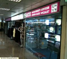Auk Management Services Pte Ltd Photos