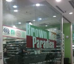 Brown Rice Paradise Pte Ltd Photos