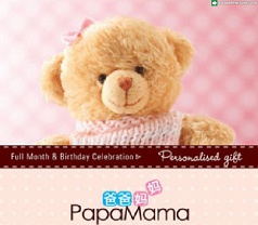 Papamama LLP Photos