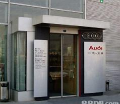 Swiss Technology International Pte Ltd Photos