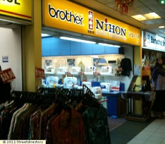 Nihon Electrical Trading Enterprise Photos