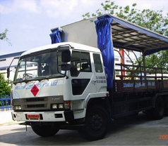 Richfield Logistics & Trading Pte Ltd Photos
