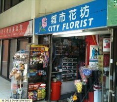 City Florist Hampers & Gifts Photos