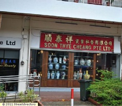 Soon Thye Cheang Pte Ltd Photos