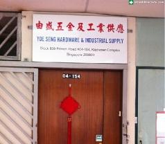 Yoe Seng Hardware & Industrial Supply Photos