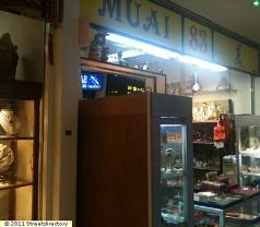Muai Trading Photos