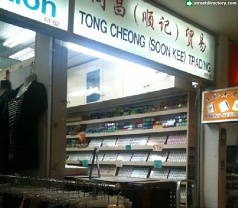 Tong Cheong (Soon Kee) Trading Photos