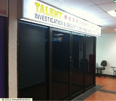 Talent Investigation & Security Services Agency Pte Ltd Photos