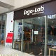 Ergo Health Pte Ltd (Marina Square)