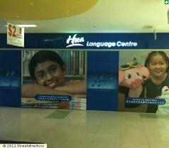 Hua Language Centre Pte Ltd Photos