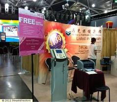 Ma Kuang Healthcare Group Pte Ltd Photos