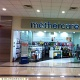 Mothercare (Harbourfront Centre)