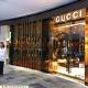 Gucci (The Shoppes at Marina Bay Sands)