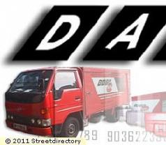 Jurong Districentre Pte Ltd Photos