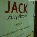 StudyAbroad.sg (Orchard Plaza)
