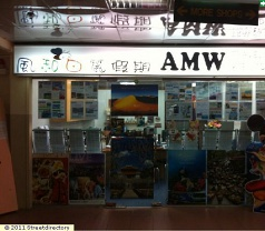 AMW Travel Service Pte Ltd Photos