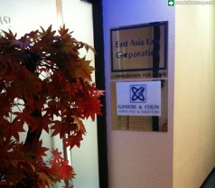 East Asia Law Corporation Photos