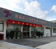 Hock Hin Leong Timber Trading Pte Ltd Photos