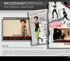 Backztage Group Pte Ltd Photos