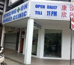 Kensington Family Clinic (Serangoon Gardens) Pte Ltd Photos