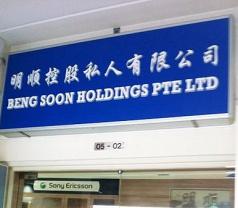 Beng Soon Holdings Pte Ltd Photos
