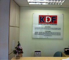 Kidney Dialysis Foundation Limited Photos