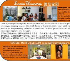 Enxin Pte Ltd Photos