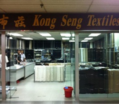 Kong Seng Textiles Co. Photos