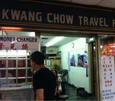 Kwang Chow Travel Pte Ltd Photos