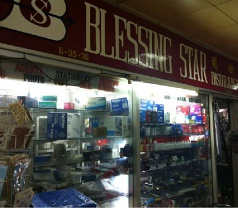 Blessing Star Insurance & Trading Agencies Photos