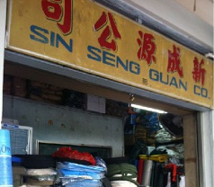 Sin Seng Guan & Co. Photos