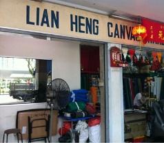 Lian Heng Canvas & Hardware Trading Photos