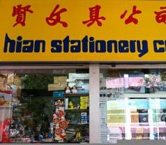 Hian Stationery Co. Photos
