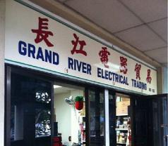 Grand River Electrical Trading Photos